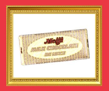 明治ミルクチョコレートデラックス