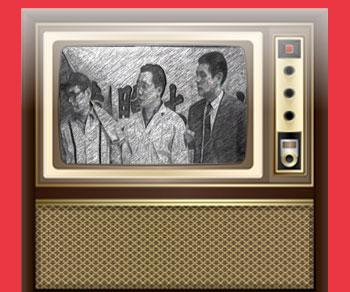 お笑い三人組出演者