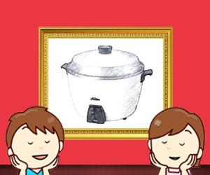 自動式電気炊飯器 ER-4